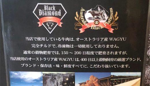 沖縄で1000円ステーキを食べるならステーキヒカルがおすすめ@那覇市松山