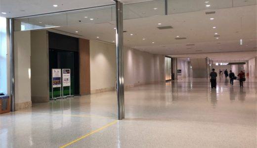 那覇空港の新スイートラウンジに行ってみた!ブルーシールが食べ放題